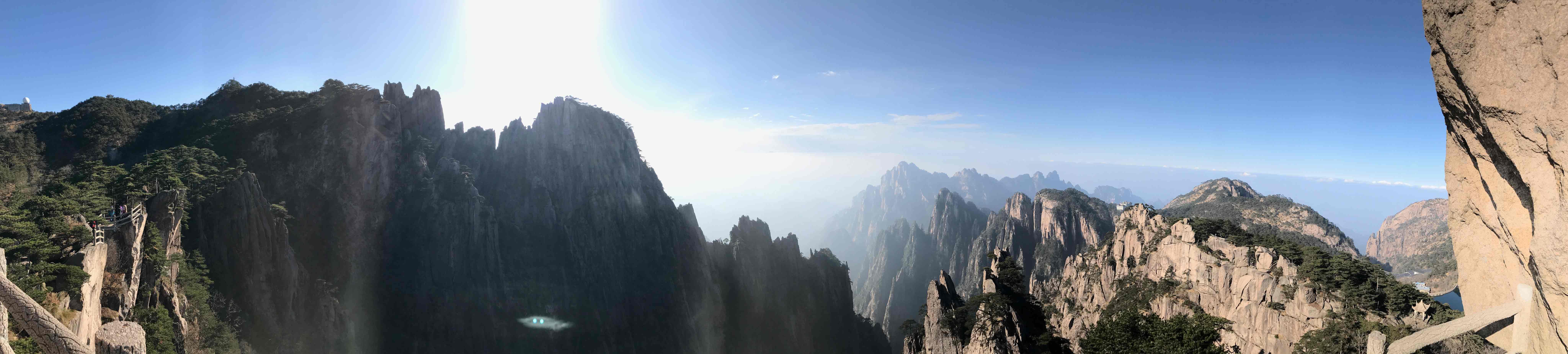 Huang-Shan-Panorama-02