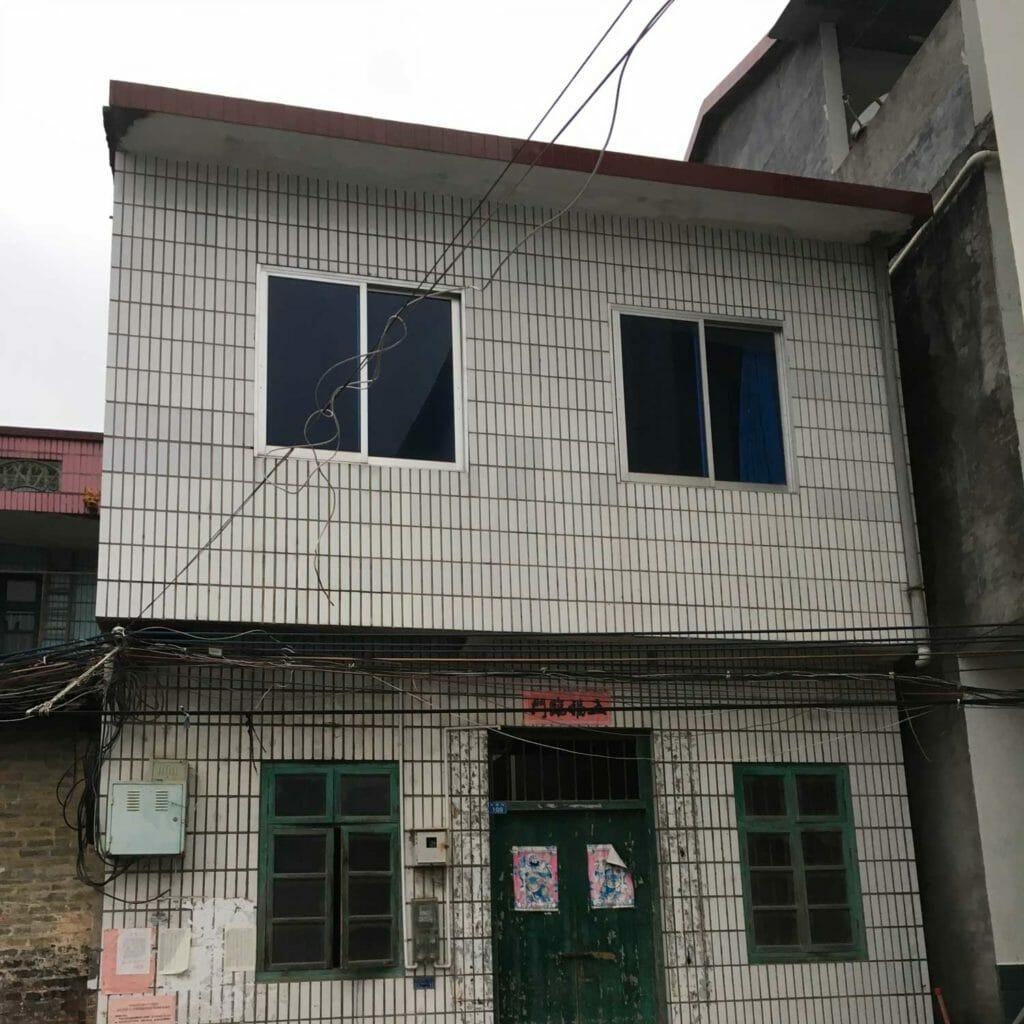 Guillin-Tegeltjes-Huisje