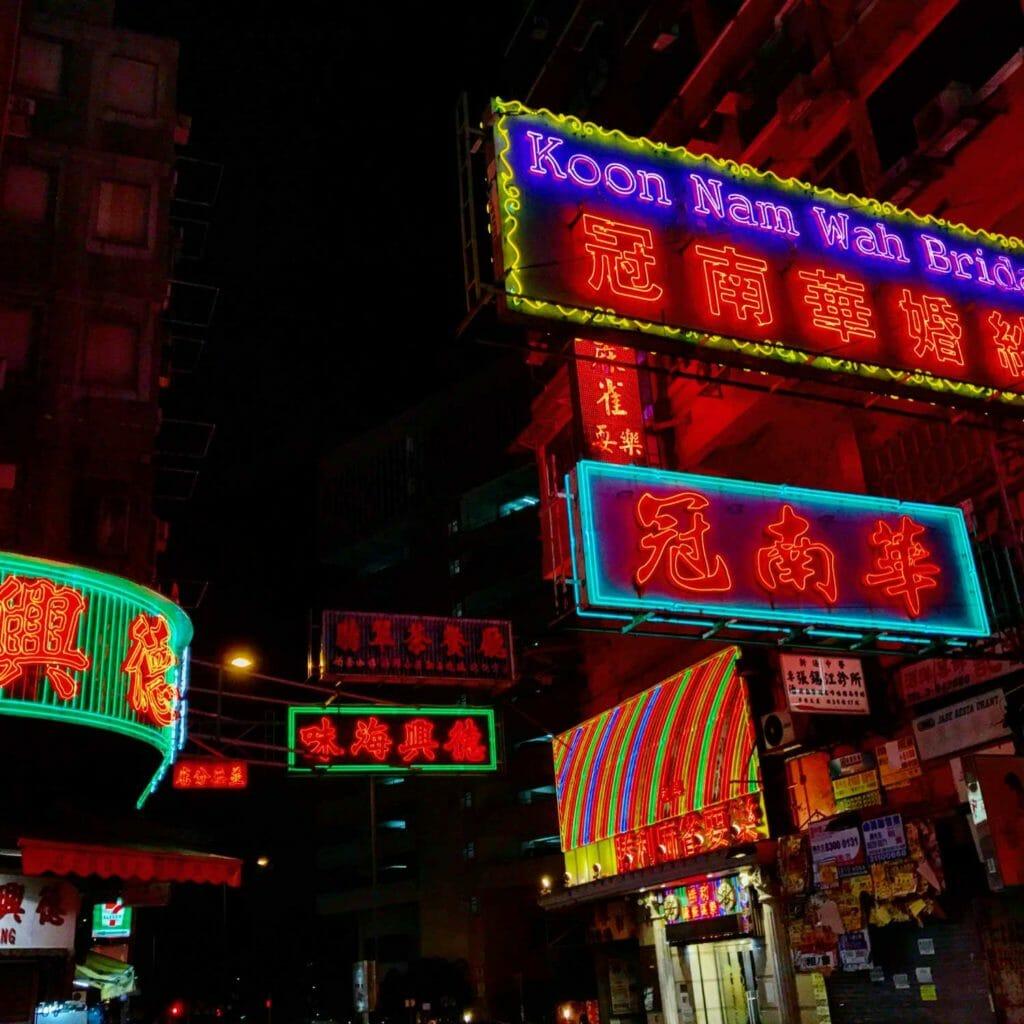 hong-kong-neon