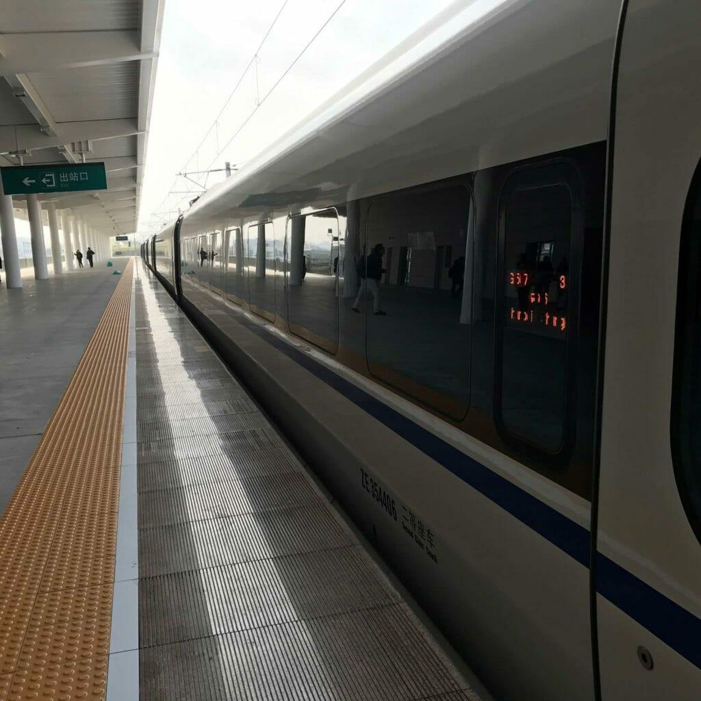Huangshan-Bullit-Train