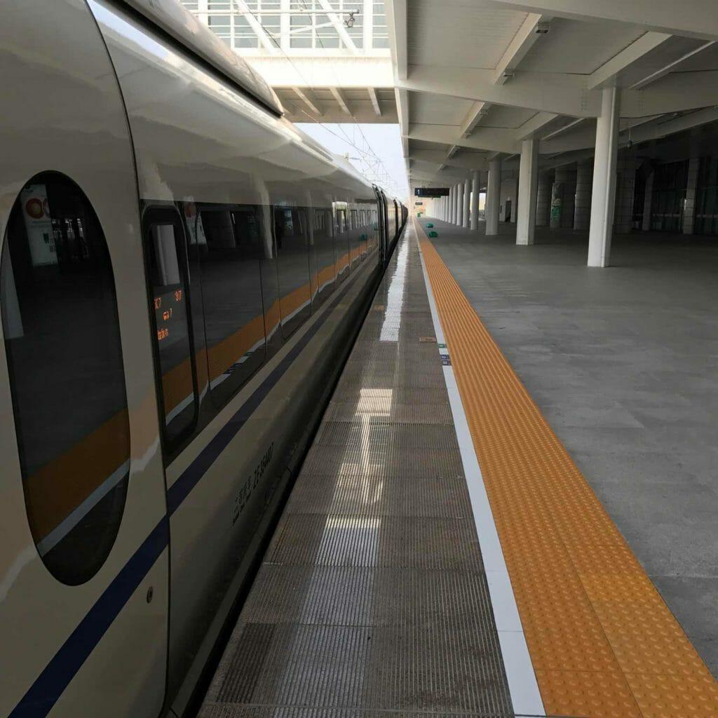 Huangshan-Bullit-Train-2