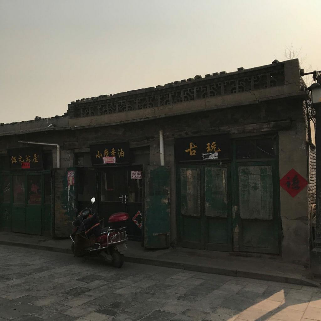 Pingyao-Oud-Huisje