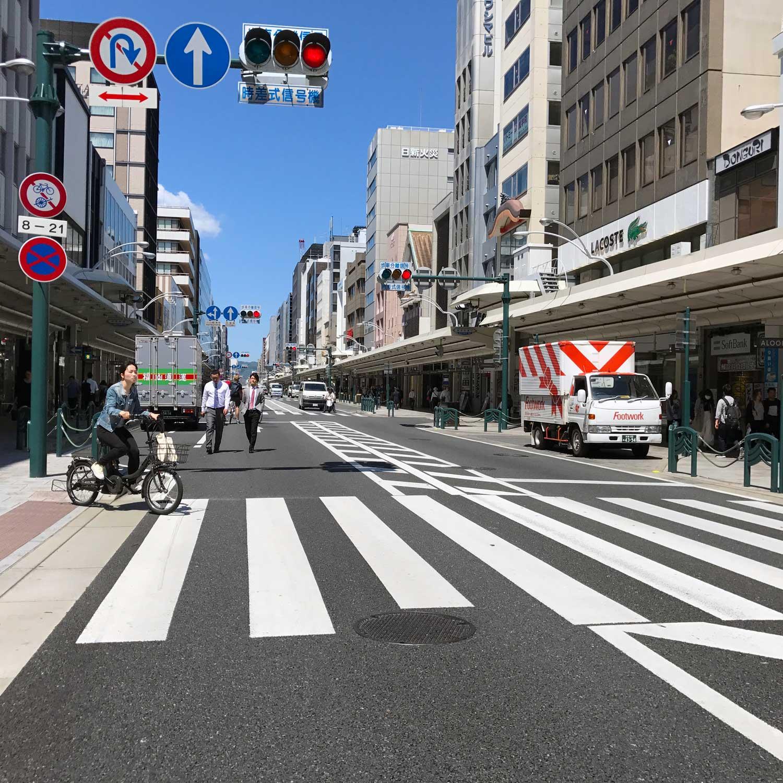 Japan Kyoto Street View 01