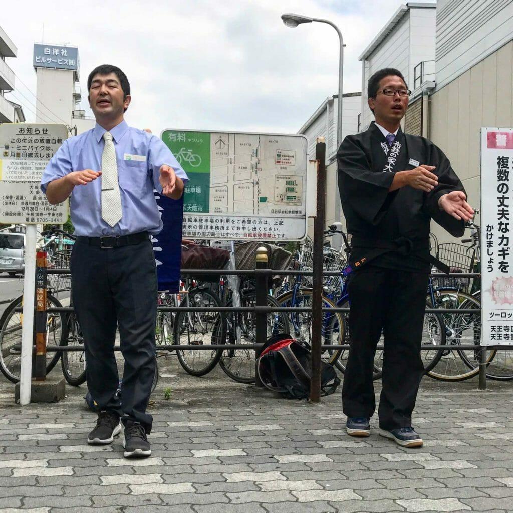 Japan Osaka Dancers 01