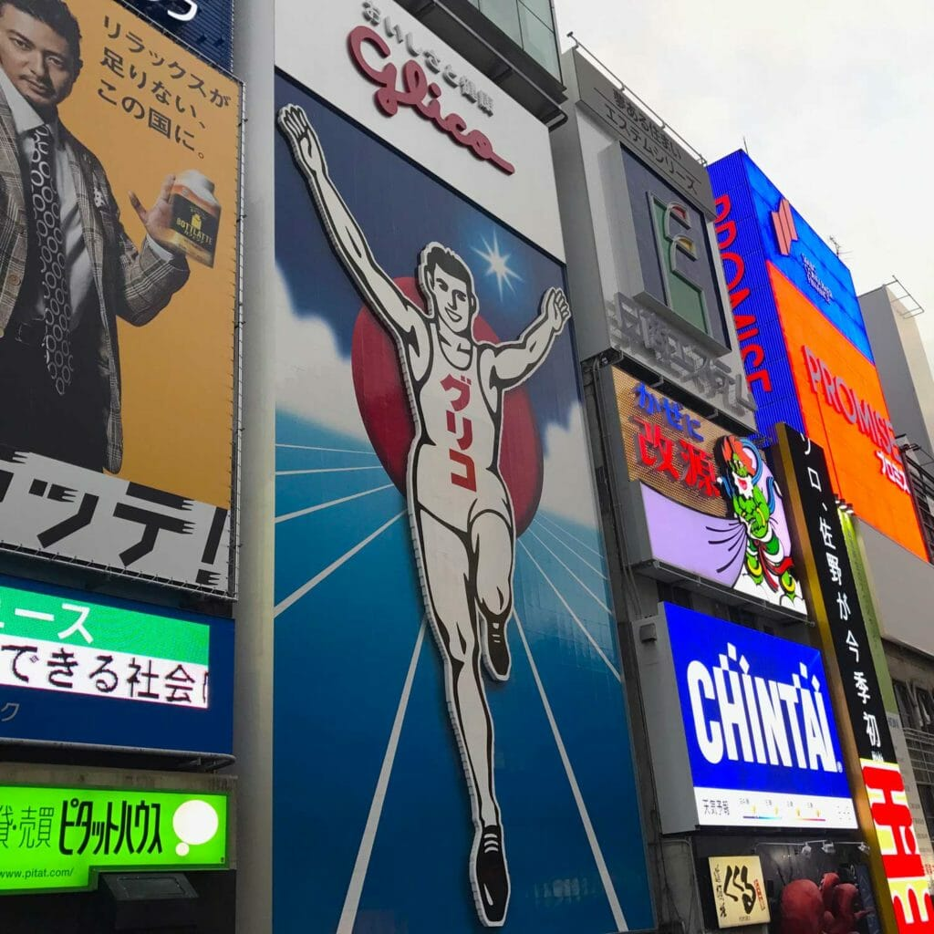 Japan Osaka Dotambori 01