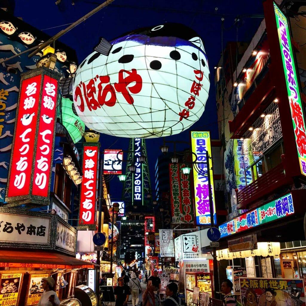 Japan Osaka Dotambori 05