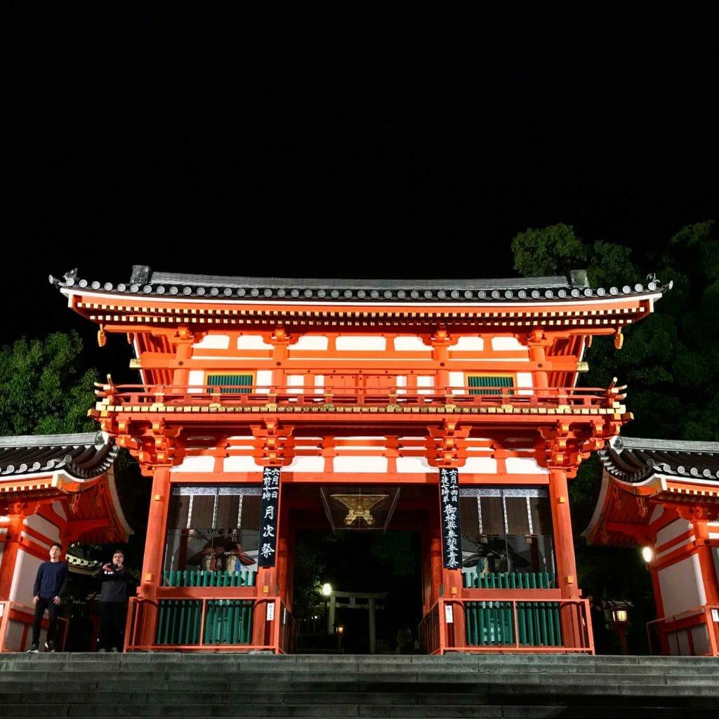 Japan Osaka Temple 03
