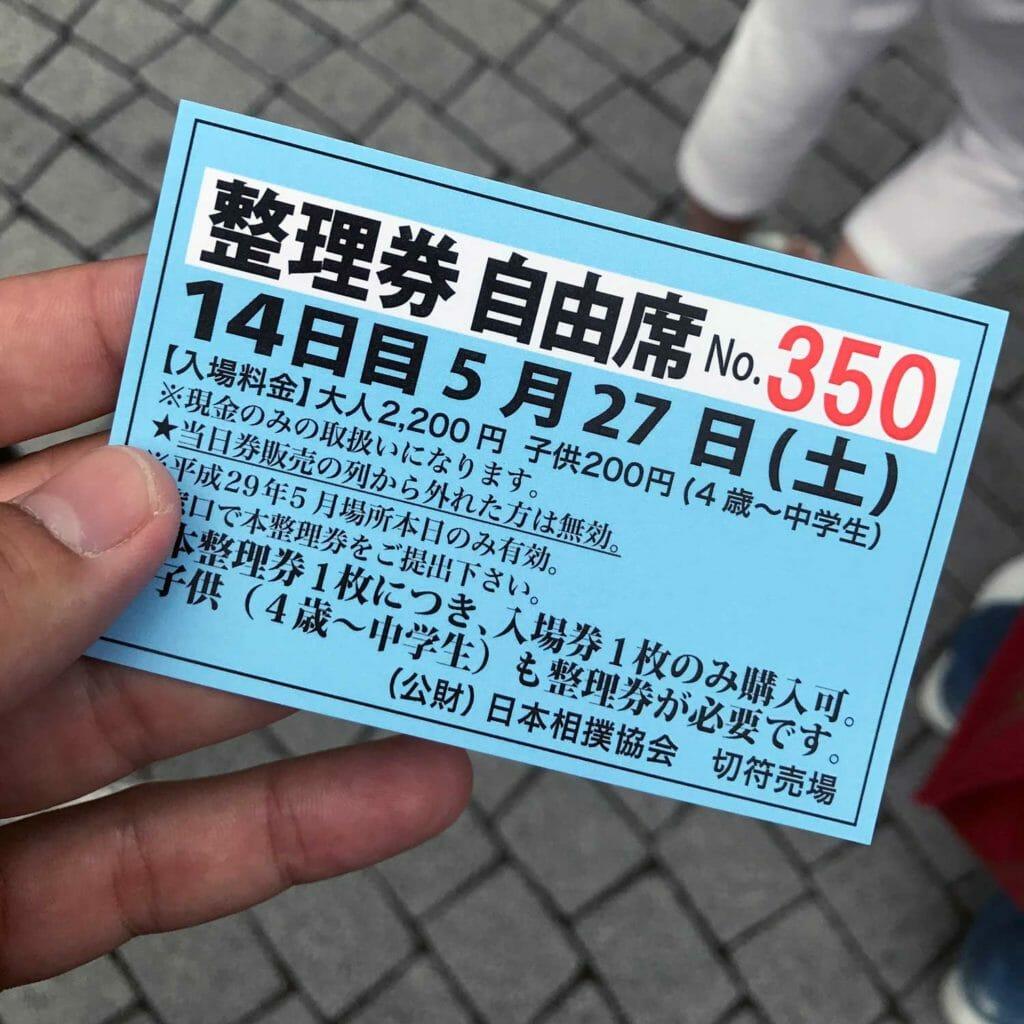 Japan Tokyo Sumo 02