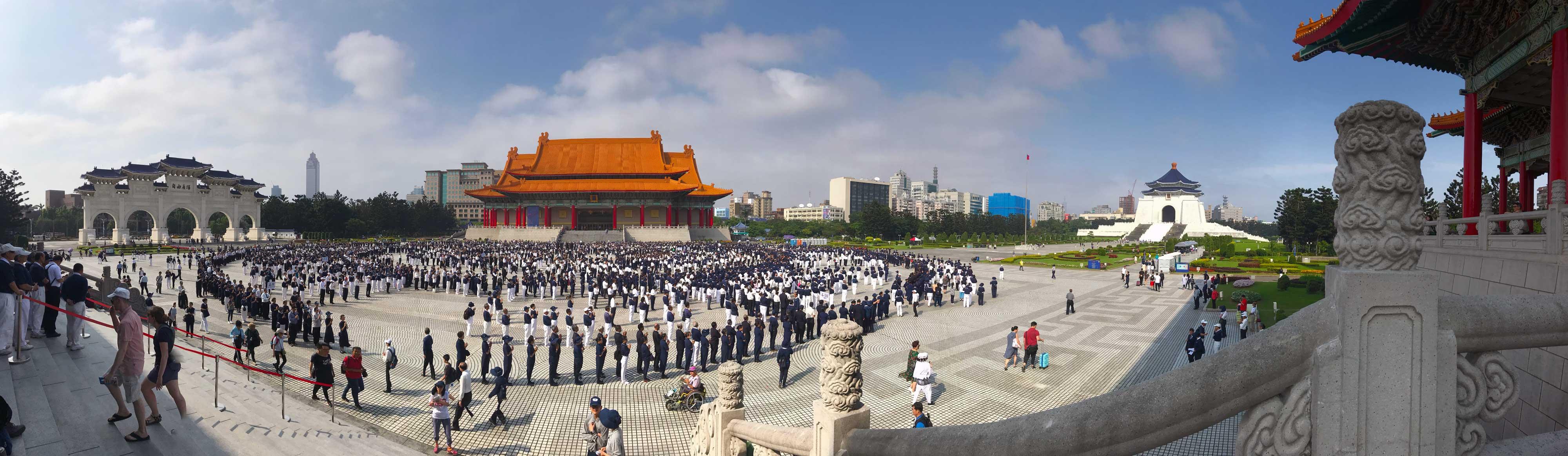 Taiwan Taipei Chiang Kai Shek Memorial Hall Panorama