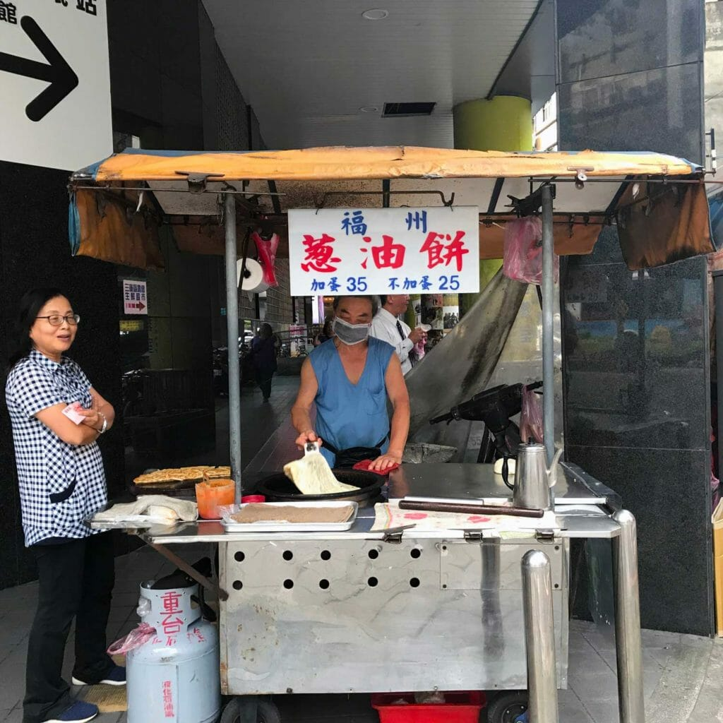Taiwan Taipei Street Food 02