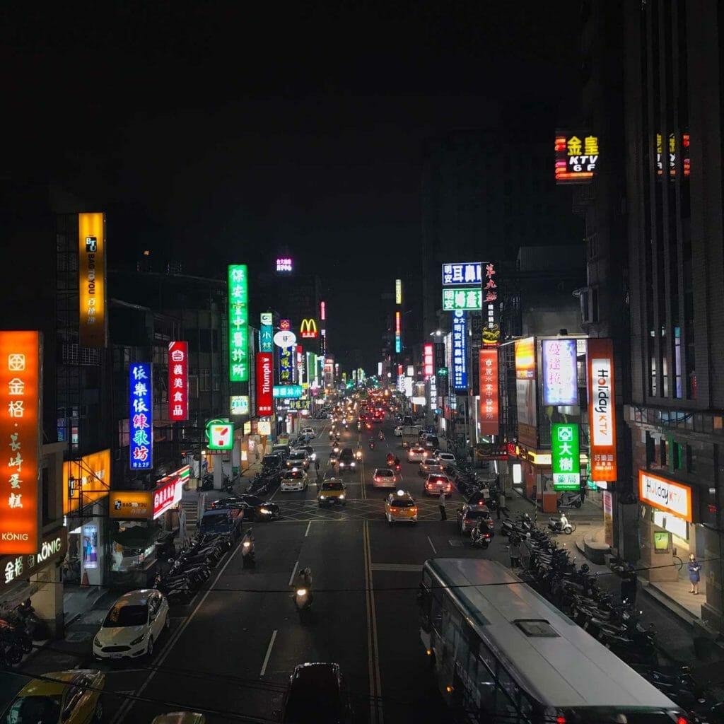 Taiwan Taipei Street View 08